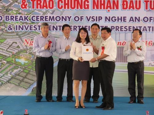 越南乂安VSIP工业园写字楼建设项目正式动工 hinh anh 1