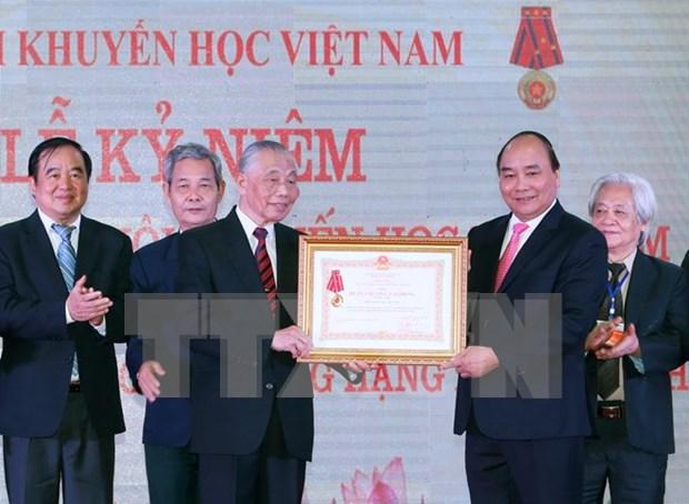 越南政府总理阮春福:大力建设学习型社会 稳步推进国际化进程 hinh anh 1