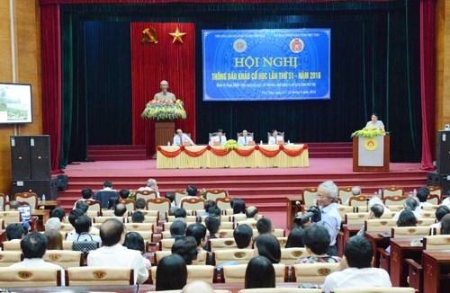 2016年第51届考古学报告会议在富寿省举行 hinh anh 1