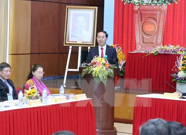 越南国家主席陈大光与越南劳动总联合会举行会议 hinh anh 1
