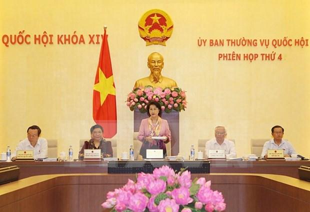 越南第十四届国会常委会第四次会议在河内召开 hinh anh 1