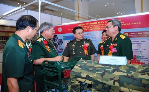 2016年越南贸易展览会在柬埔寨举行 hinh anh 1