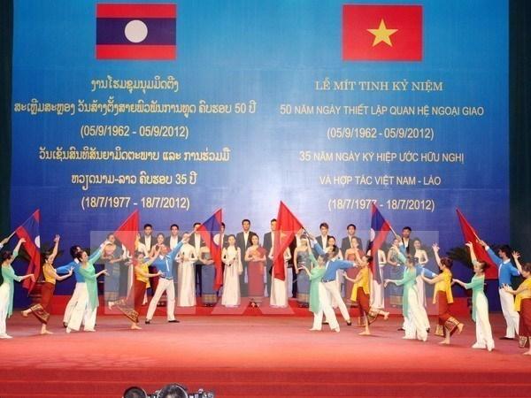 越南广南省与老挝色空省加强全面合作 hinh anh 1