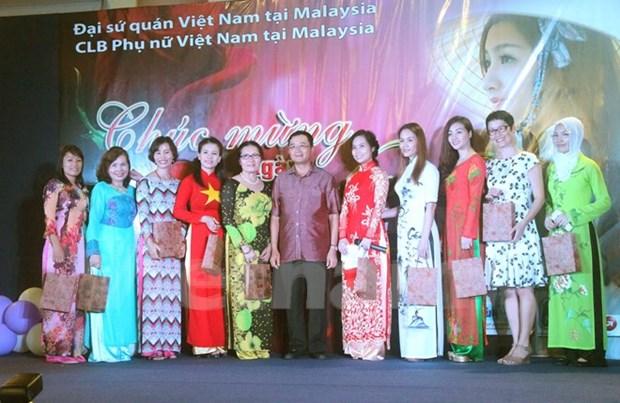 越南妇女节庆祝活动在马来西亚举行 hinh anh 1