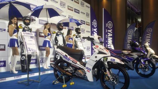 雅马哈世界公路摩托车锦标赛首次在越南举行 hinh anh 1