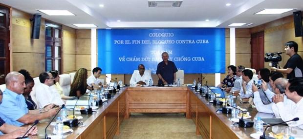 加强团结支持古巴人民 hinh anh 1