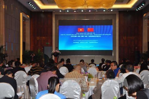 越南与中国加强经贸投资旅游合作 hinh anh 1