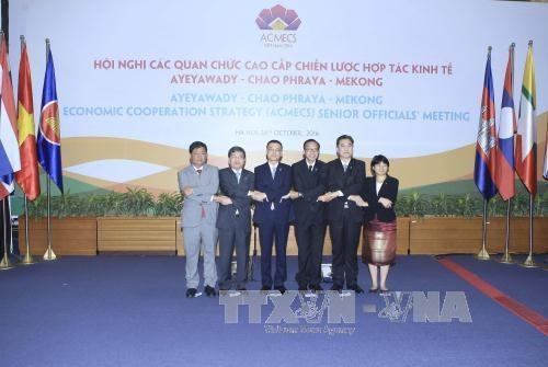 CLMV与ACMECS峰会第三次高官会议在河内举行 hinh anh 1