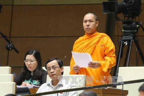 越南第十四届国会第二次会议发表第三号公报 hinh anh 1