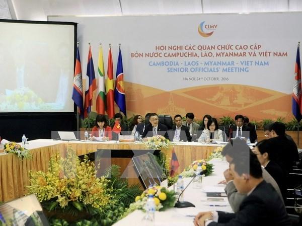 ACMECS与CLMV高官会:越南作出重要贡献 hinh anh 1