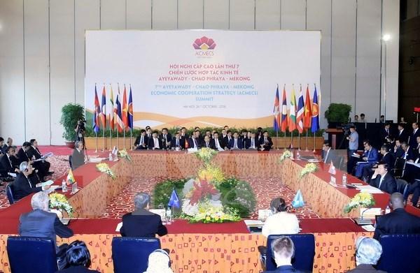 ACMECS7发表《致力于实现大湄公河次区域活跃与繁荣的河内声明》 hinh anh 1