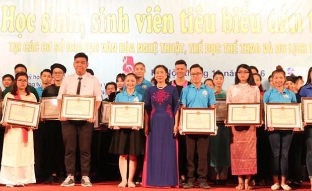 少数民族同胞在维护与弘扬越南文化中发挥重要作用 hinh anh 1