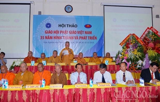 """""""越南佛教协会:成立35年发展历程""""研讨会在胡志明市举行 hinh anh 1"""