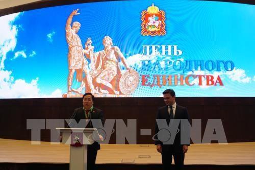 俄罗斯向越南驻俄大使阮青山授予勋章 hinh anh 1