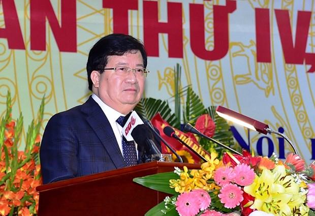 越南政府副总理郑廷勇出席越南城市协会第四届大会 hinh anh 1