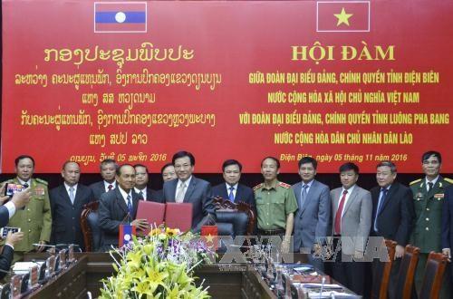 越南奠边省与老挝北部三省加强合作 hinh anh 1