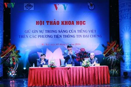 """""""保持越南语在大众媒体上的纯洁性""""学术研讨会在河内举行 hinh anh 1"""