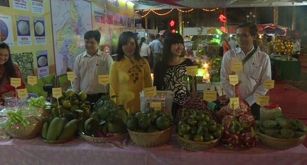 2016年朔庄贸易旅游展和美食烹饪比赛开幕 hinh anh 1