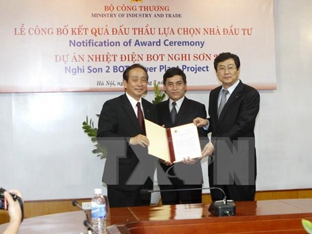 越南总值为20多亿美元的热电厂BOT项目投资协议在河内签署 hinh anh 1
