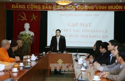 越南政府宗教委员会领导会见宗教界国会代表 hinh anh 1