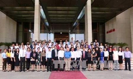 进一步提高年轻国会代表对外工作的能力 hinh anh 1