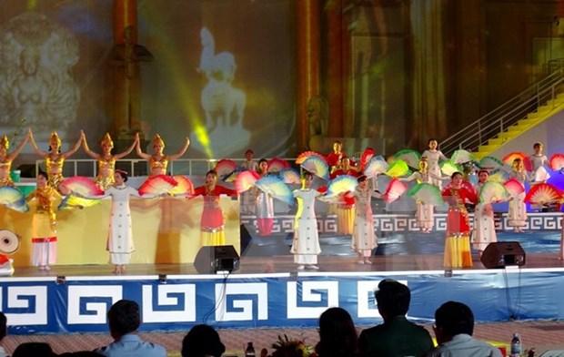 2017年越南庆和省芽庄市海洋节热闹开场 hinh anh 1