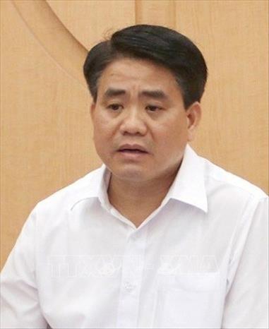 对河内市人民委员会主席进行起诉和暂时拘留 hinh anh 1