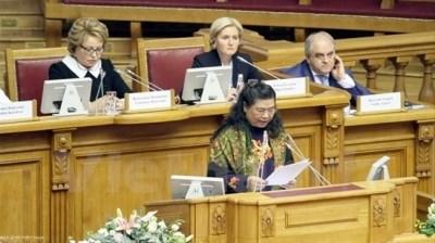 越南国会副主席丛氏放出席第一届欧亚妇女论坛 hinh anh 1