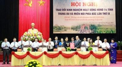 越南北部中游和山区各省交流人民议会活动经验 hinh anh 1