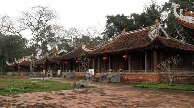 越南北中部旅游的新亮点 hinh anh 2