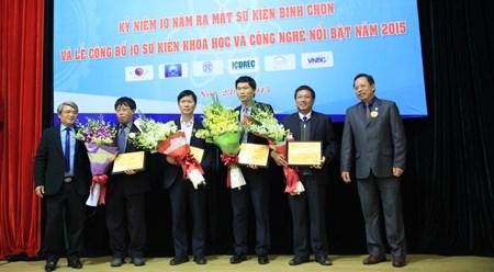 2015年越南科技十大新闻事件揭晓 hinh anh 1