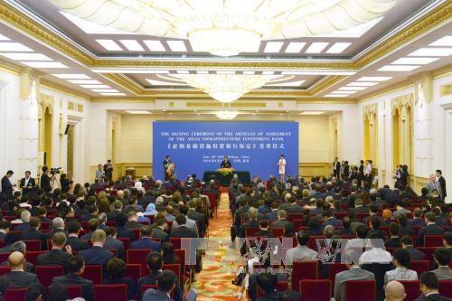 亚洲基础设施投资银行在中国北京正式成立 hinh anh 1