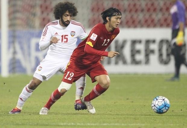 越南U23队2-3再负 3连败无缘8强 hinh anh 1