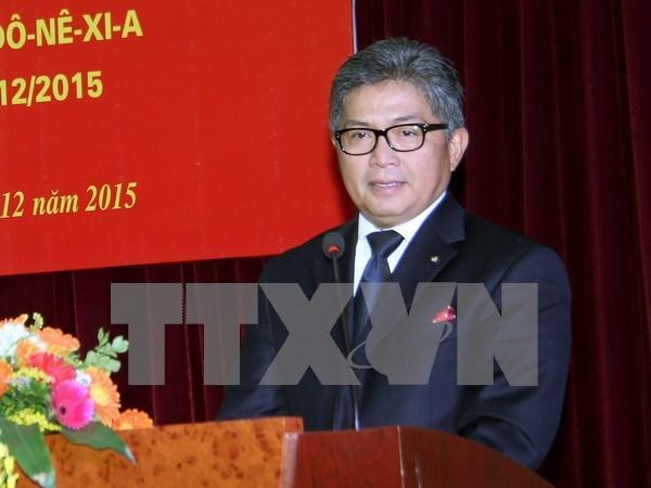 """越南授予印尼驻越大使Mayerfas""""致力于各民族和平友谊""""纪念章 hinh anh 1"""
