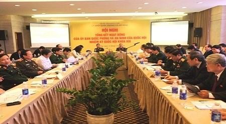 越南国会国防安全委员会第21次全体会议在岘港市召开 hinh anh 1