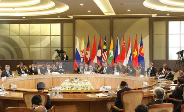 越南政府总理阮春福出席俄罗斯—东盟建立对话关系20周年纪念峰会 hinh anh 1