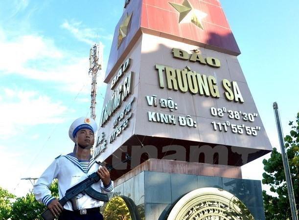 越南建议海牙常设仲裁法庭对越南在东海的合法权益给予特别关注 hinh anh 1
