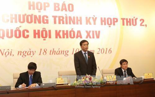 越南第十四届国会第二次会议将于20日开幕 hinh anh 1