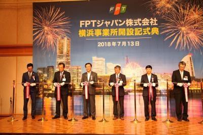 2018年第四次神奈川县越南文化节:加强日本神奈川与越南交流对接 hinh anh 2