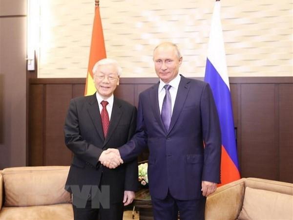 俄总统向当选越南国家主席的阮富仲总书记致贺电 hinh anh 1