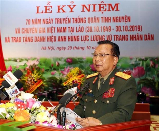 援老越南志愿军和专家传统日70周年纪念活动在河内隆重举行 hinh anh 3