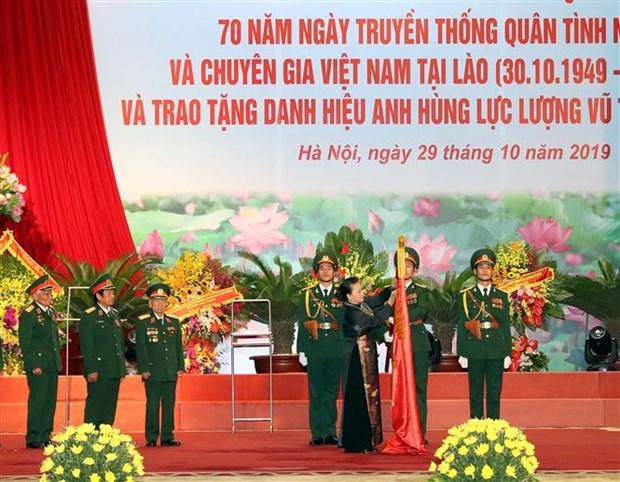 援老越南志愿军和专家传统日70周年纪念活动在河内隆重举行 hinh anh 1
