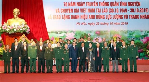 援老越南志愿军和专家传统日70周年纪念活动在河内隆重举行 hinh anh 4