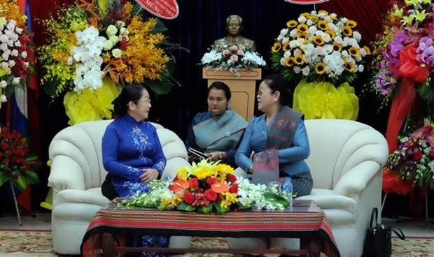 老挝人民民主共和国国庆节44周年纪念活动在胡志明市举行 hinh anh 1