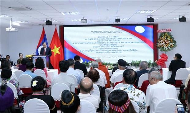 老挝人民民主共和国国庆节44周年纪念活动在胡志明市举行 hinh anh 2