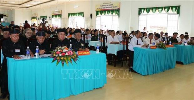 安江省举行和好佛教教主德黄诞辰99周年庆祝仪式 hinh anh 1