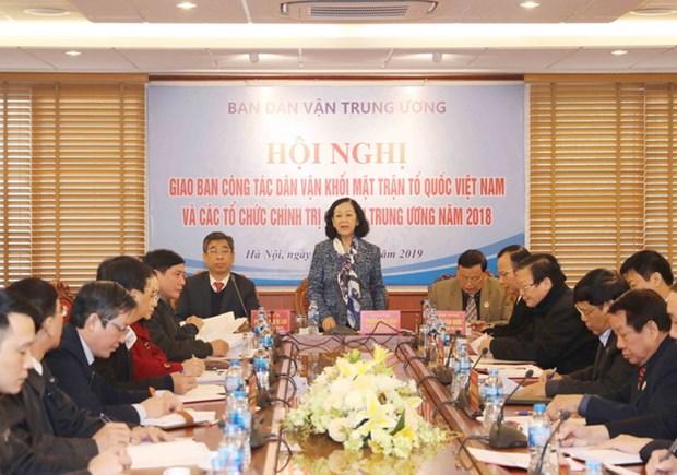 2018年越南祖国阵线和政治社会组织民运工作会议在河内召开 hinh anh 1