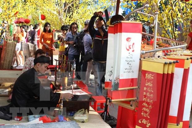 新春送字求字——越南优良文化 hinh anh 2