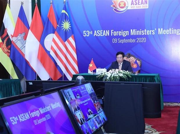 第53届东盟外长会议:新加坡专家强调了东盟内部合作的重要性 hinh anh 1
