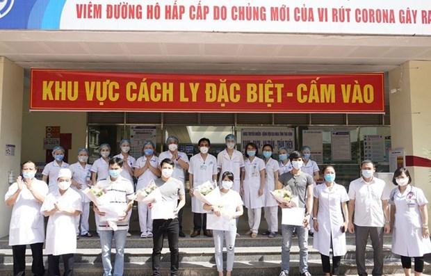 越共中央政治局关于克服新冠肺炎疫情影响,恢复和促进国家经济发展的主张 hinh anh 1